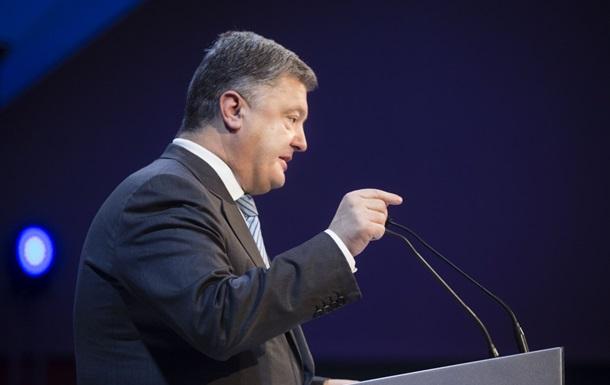 Порошенко: Мета Кремля - розділити Європу