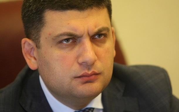 Гройсман: Обвинение Яценюка в России − абсурд