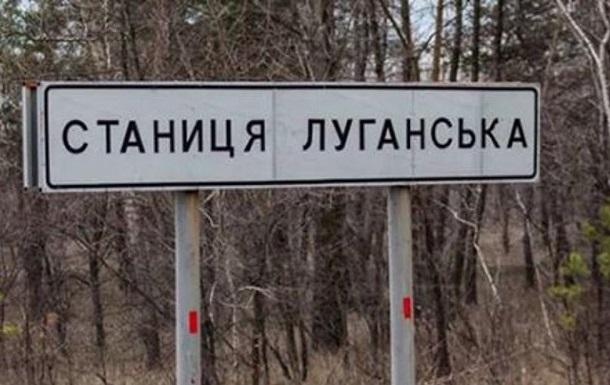 Пункт пропуску Станиця Луганська перевантажений - ВЦА