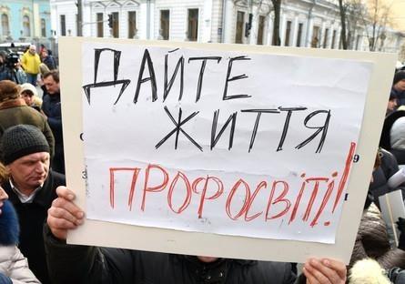 Українська профтехосвіта – неприваблива та нецікава. Й непотрібна?