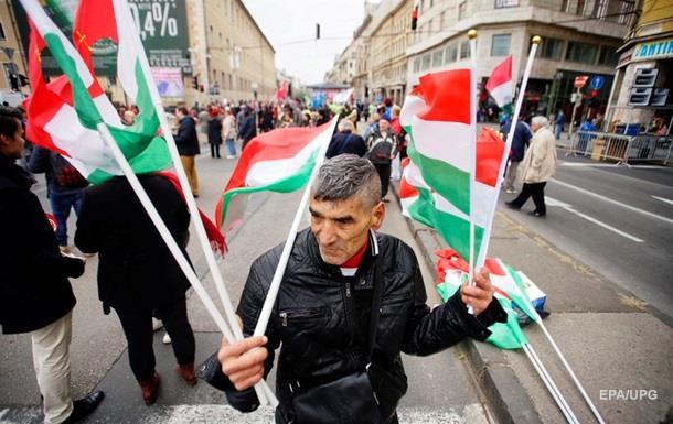 Новий сепаратизм. Чого хочуть угорці Закарпаття