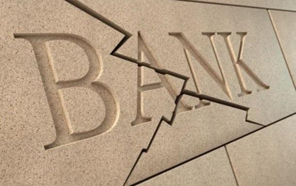 Украинские банки: пока не сыграли в ящик