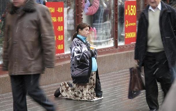В России, прожиточный минимум в три раза выше, чем в Украине