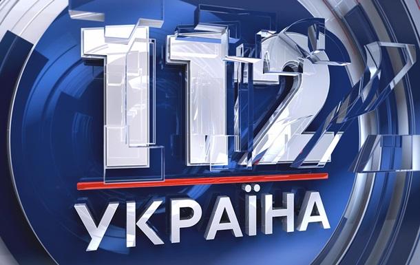 Не потеряйте  112 Украина  из сетки каналов