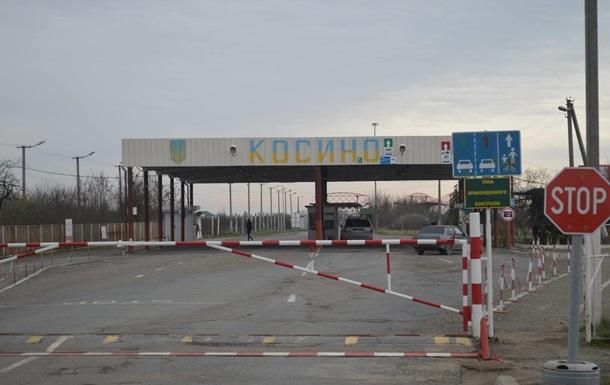 Украина ограничила работу пропускных пунктов на границе с Венгрией