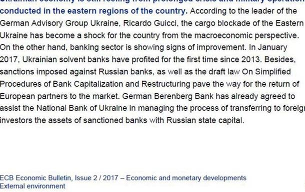 Меркель покупает поддержку германских банков, предоставляя им льготы в Украине