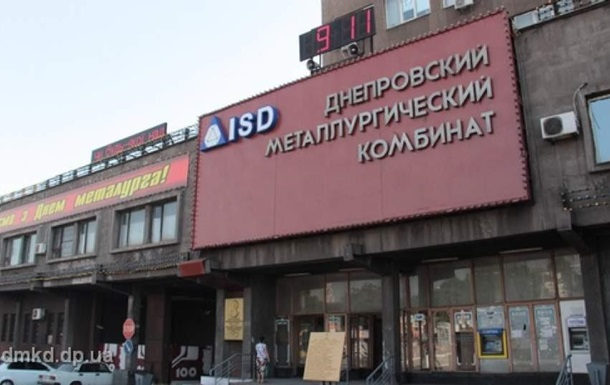Днепровский меткомбинат остановил производство