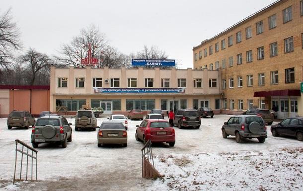 Гендиректор російського військового заводу обрав смерть
