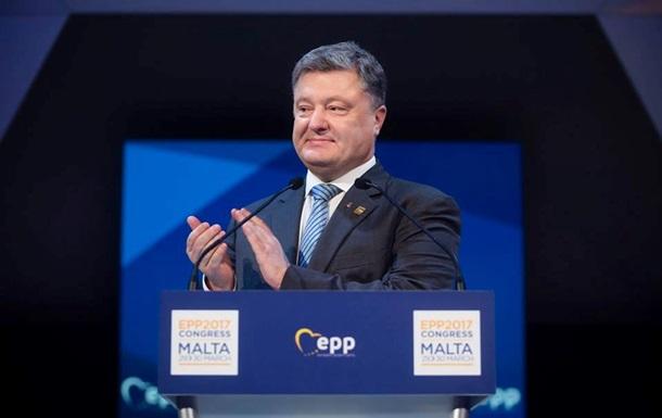 Порошенко заявив про  план Маршалла для України