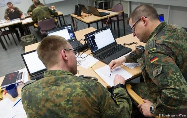 У Німеччині почав роботу штаб кібервійськ