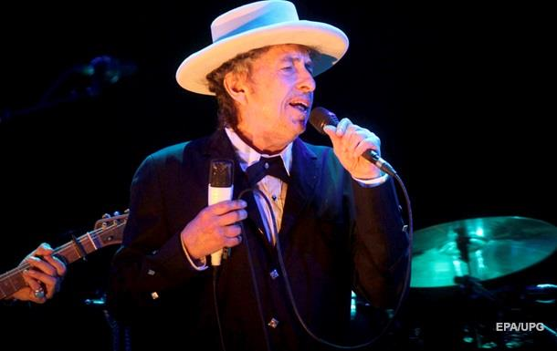 Боб Ділан отримав Нобелівську премію в Стокгольмі