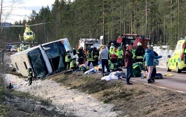 ДТП со школьным автобусом в Швеции: трое погибших