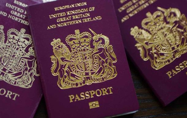 Британцам после Brexit сменят обложку паспортов