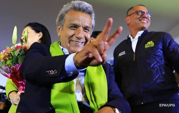 На виборах президента Еквадору лідирує Ленін Морено
