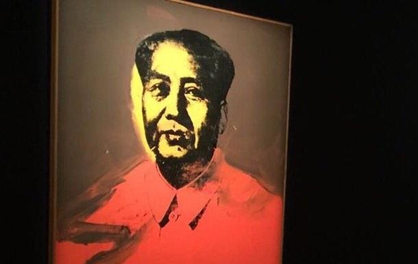 Портрет Мао Цзедуна пішов з молотка за $13 мільйони