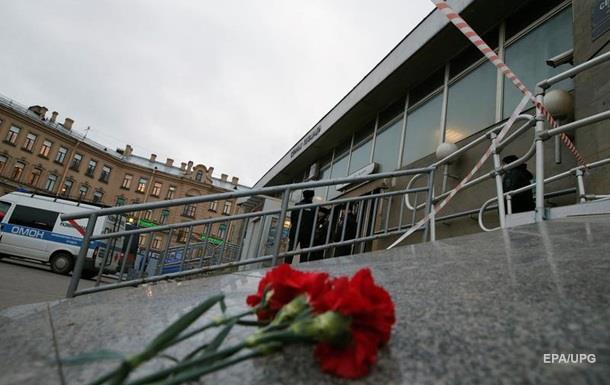 Санкт-Петербург взрывы в метро
