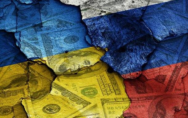 Долг платежом красен: Украине придется вернуть деньги россиянам
