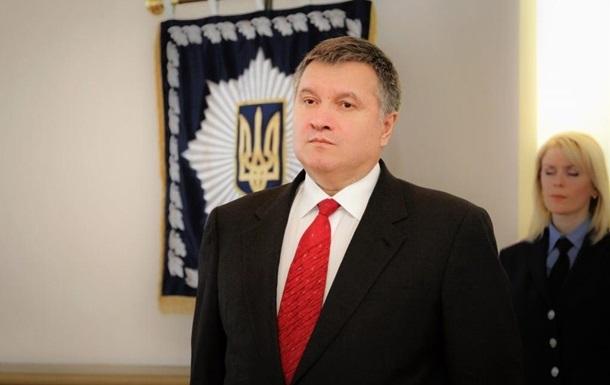 Аваков: Посилили безпеку через вибух у Пітері