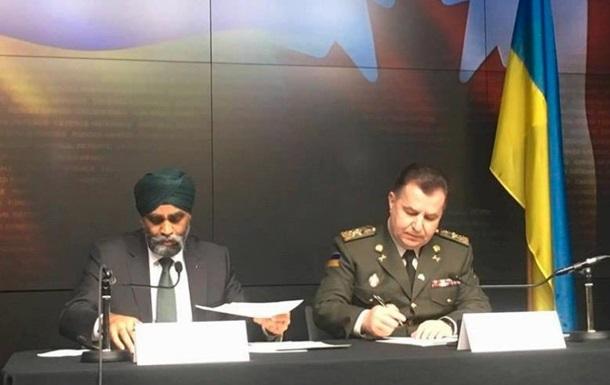 Україна і Канада підписали оборонну угоду