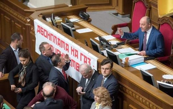 Радикали заблокували трибуну Верховної Ради