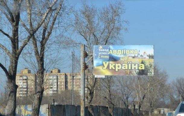 Російська сторона дала гарантії для ремонту в Авдіївці
