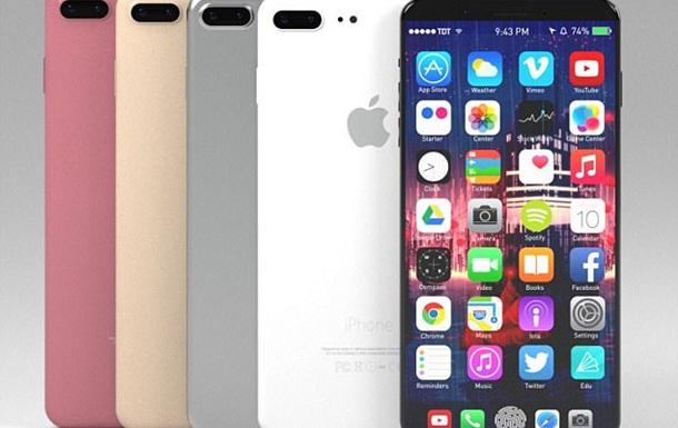 Apple замовила 70 мільйонів OLED-дисплеїв для iPhone