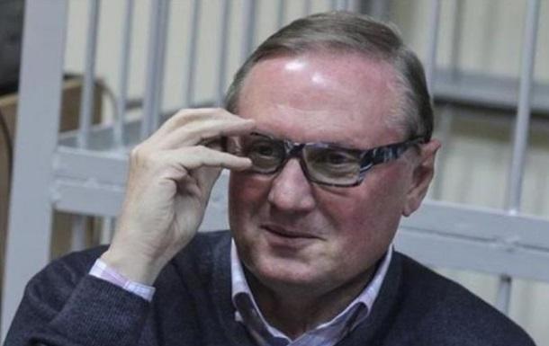 Єфремов заперечує звинувачення ГПУ у виведенні грошей