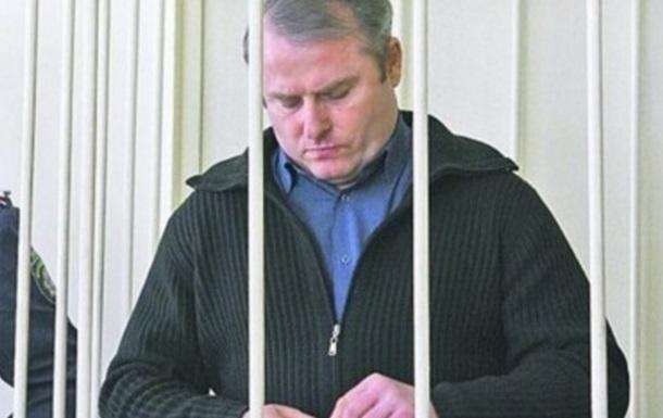 Решение о досрочном освобождении Лозинского отменили