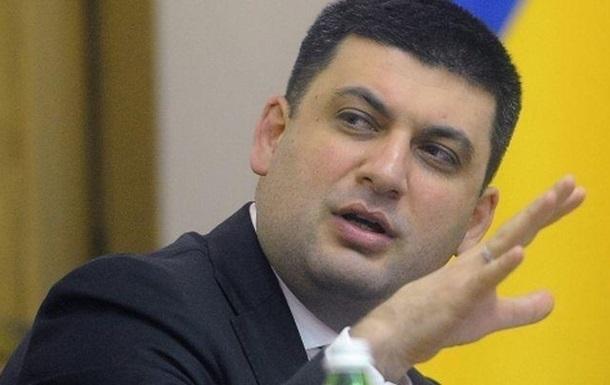 Україні потрібно п ять ключових реформ - Гройсман