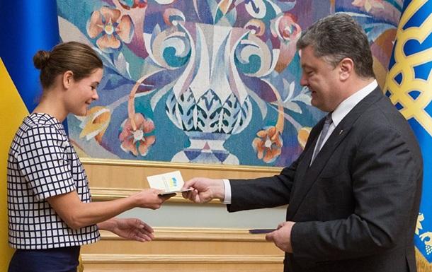 Мария Гайдар стала советником Порошенко вне штата