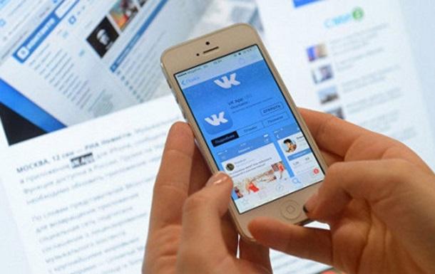 ВКонтакте тестує власного віртуального оператора