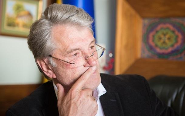 Ющенко: На Донбасі не АТО, а 24-та війна з Росією