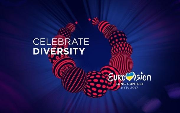 Евровидение 2017: новости