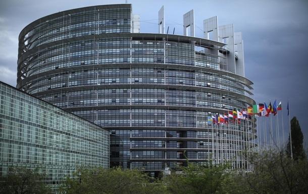 Європарламент прийняв резолюцію щодо Brexit