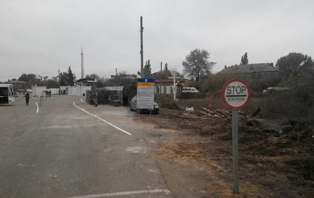 КПП Майорське закривали через міну