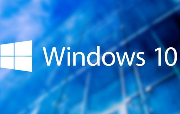 З явився скриншот оновленого інтерфейсу Windows 10