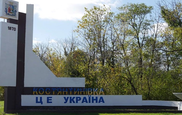 Прокуратура расследует причины зловония в Константиновке