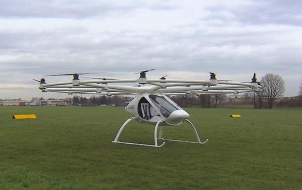В Германии представили воздушное такси