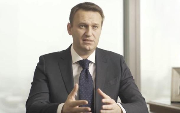 Навальный - вверх, Димон - вниз!