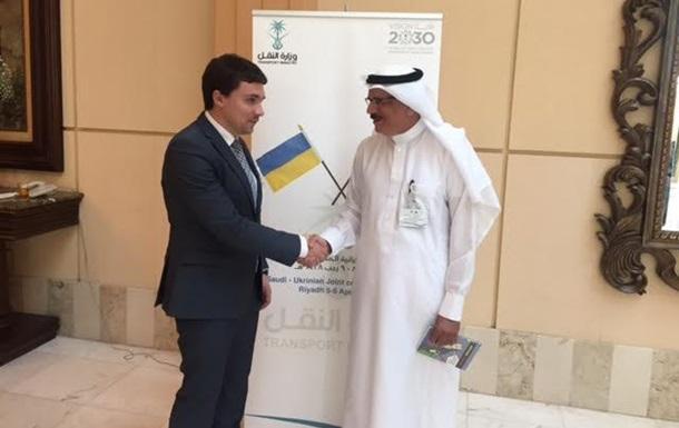 Саудити хочуть збудувати в Україні портовий термінал - Київ