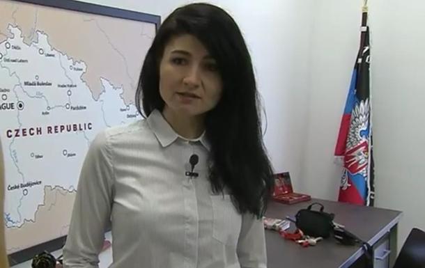 У Чехії суд закрив  посольство ДНР