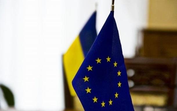 Ассоциация Украины с ЕС и безвизовый режим: отставить эйфорию