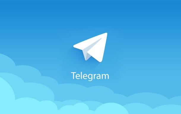 У меседжері Telegram з являться відеоповідомлення