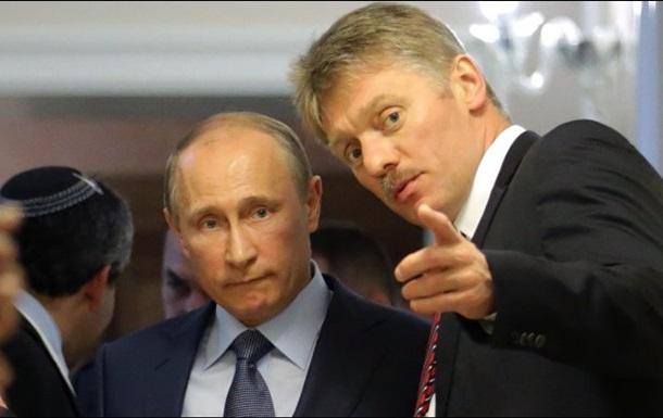 Кремль: США попередили про авіаудар заздалегідь