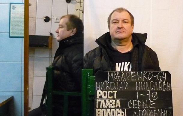 Росія екстрадувала екс-начальника ДАІ Києва