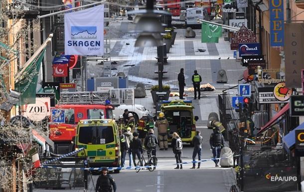 Теракт в Стокгольмі: момент атаки потрапив на відео