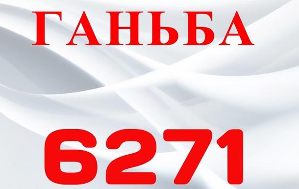 Законопроект 6271, як крок до поглиблення корупції та беззаконня.
