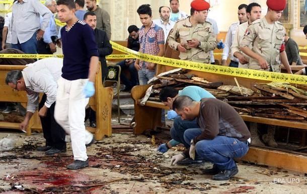 Підсумки 09.04: Теракти в Єгипті, плани США в Сирії