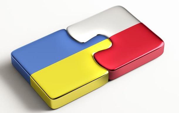 Чергова провокація Росії на заході України або знов стирчать «російські вуха»