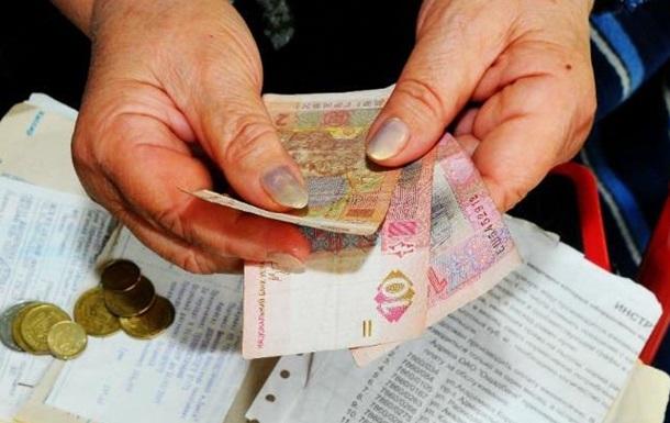 Что будет с пенсионной реформой в Украине: рекомендации от МВФ